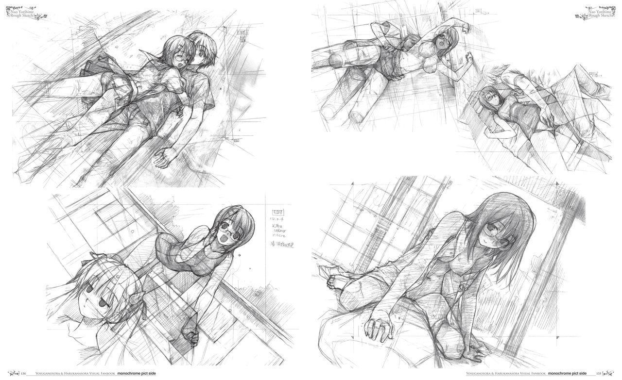 Yosuga no Sora Visual Fanbook 71