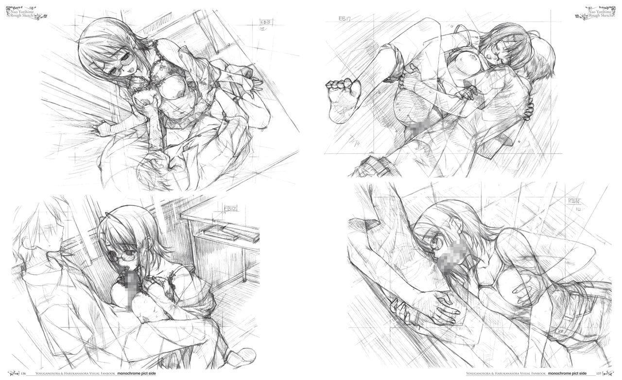 Yosuga no Sora Visual Fanbook 72