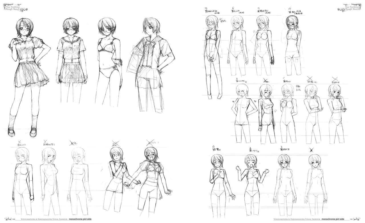 Yosuga no Sora Visual Fanbook 74