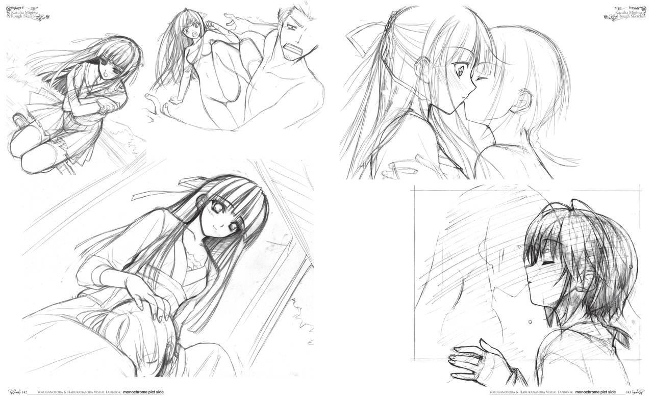 Yosuga no Sora Visual Fanbook 75