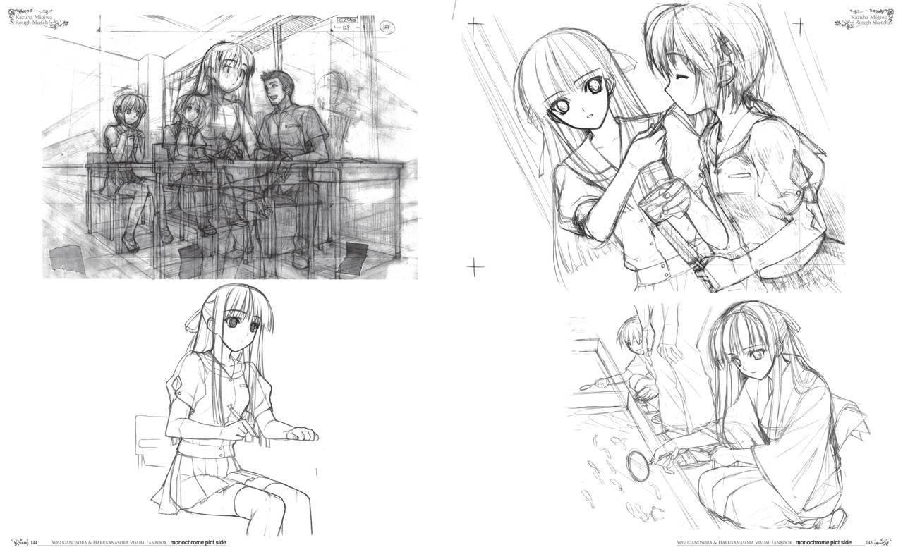 Yosuga no Sora Visual Fanbook 76