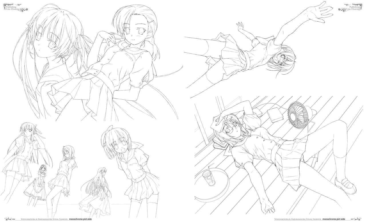 Yosuga no Sora Visual Fanbook 7