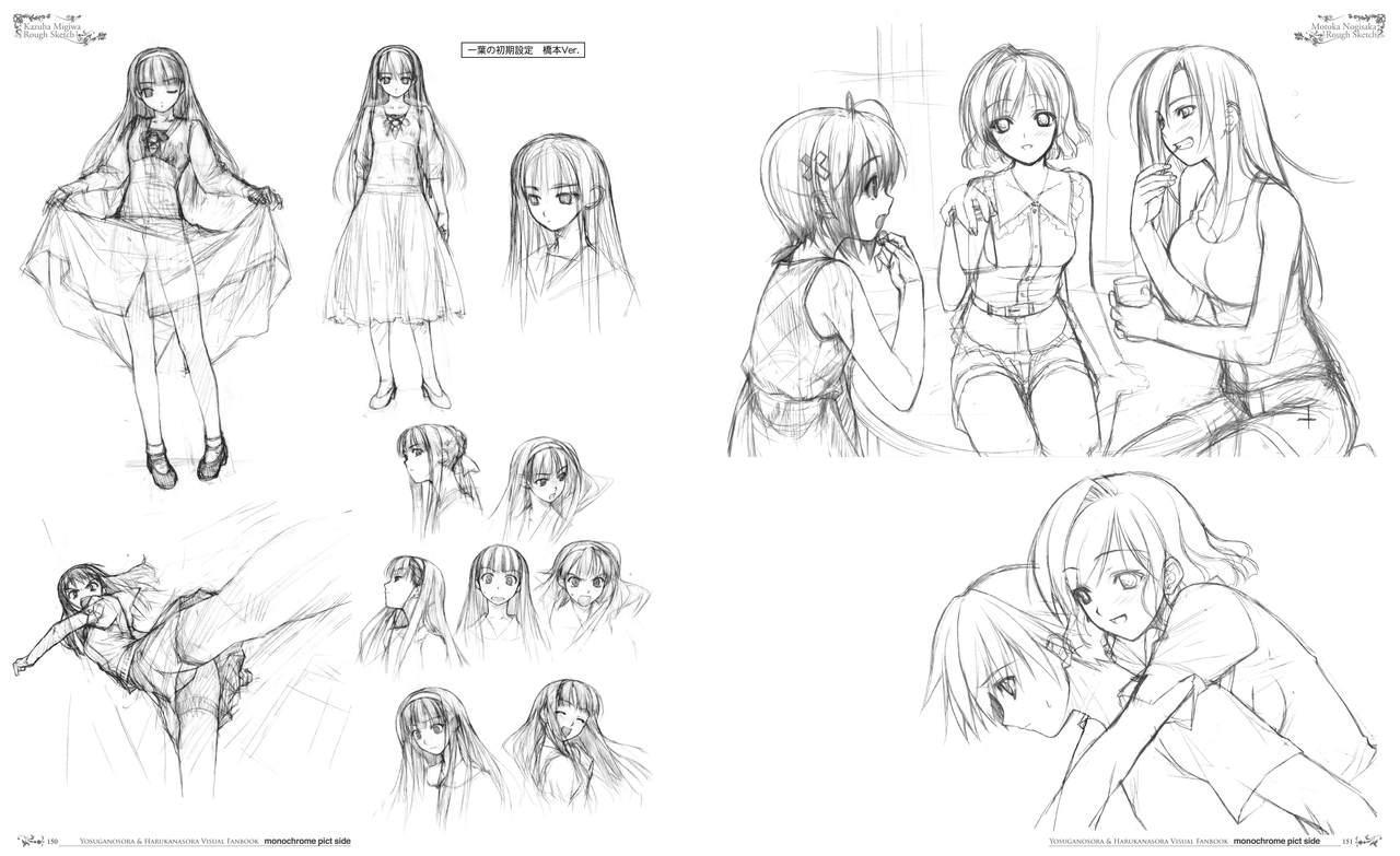 Yosuga no Sora Visual Fanbook 79