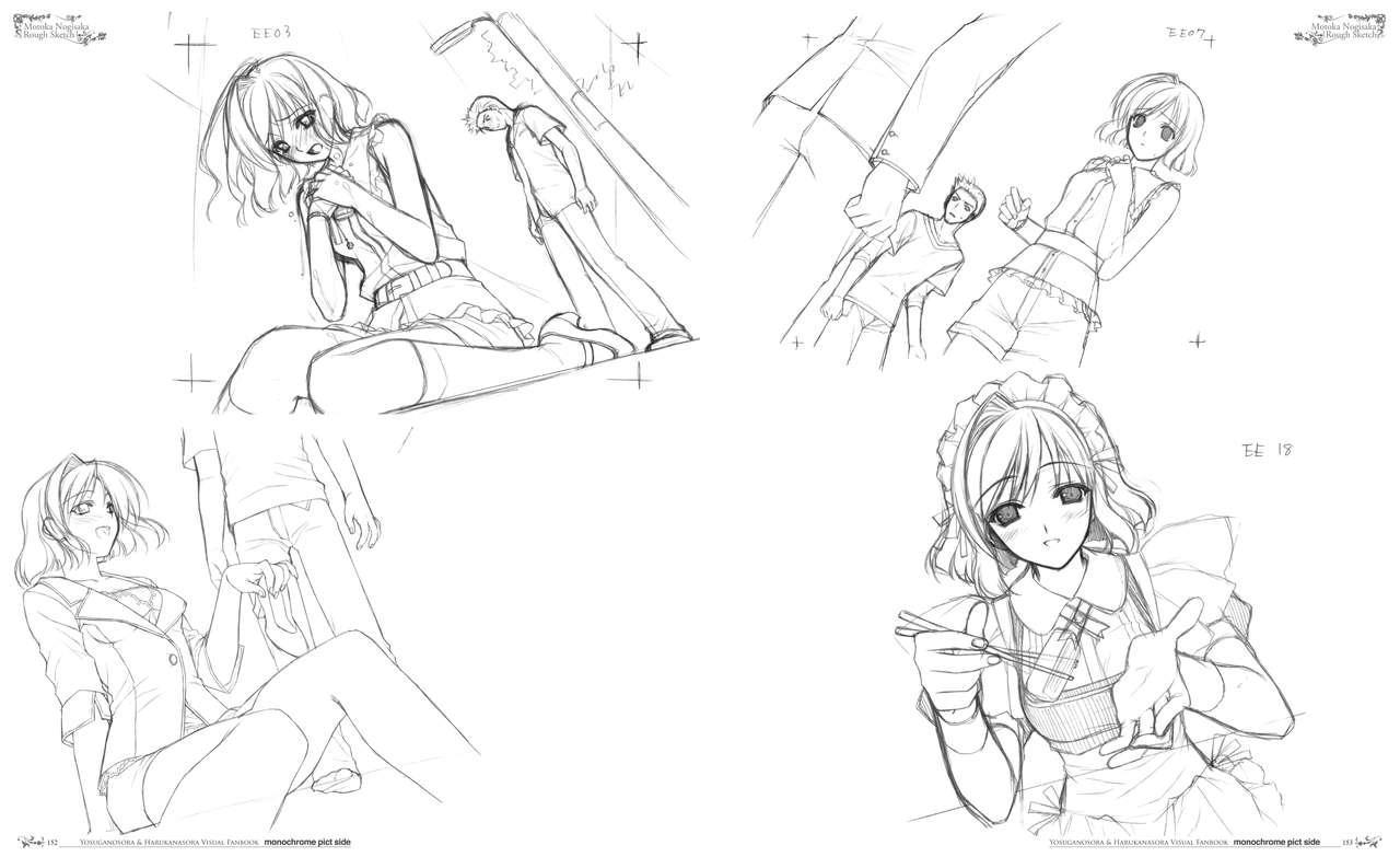 Yosuga no Sora Visual Fanbook 80