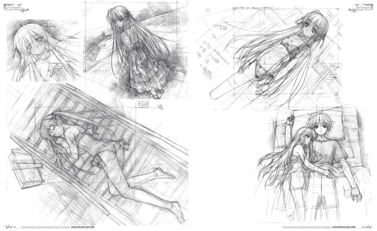 Yosuga no Sora Visual Fanbook 83