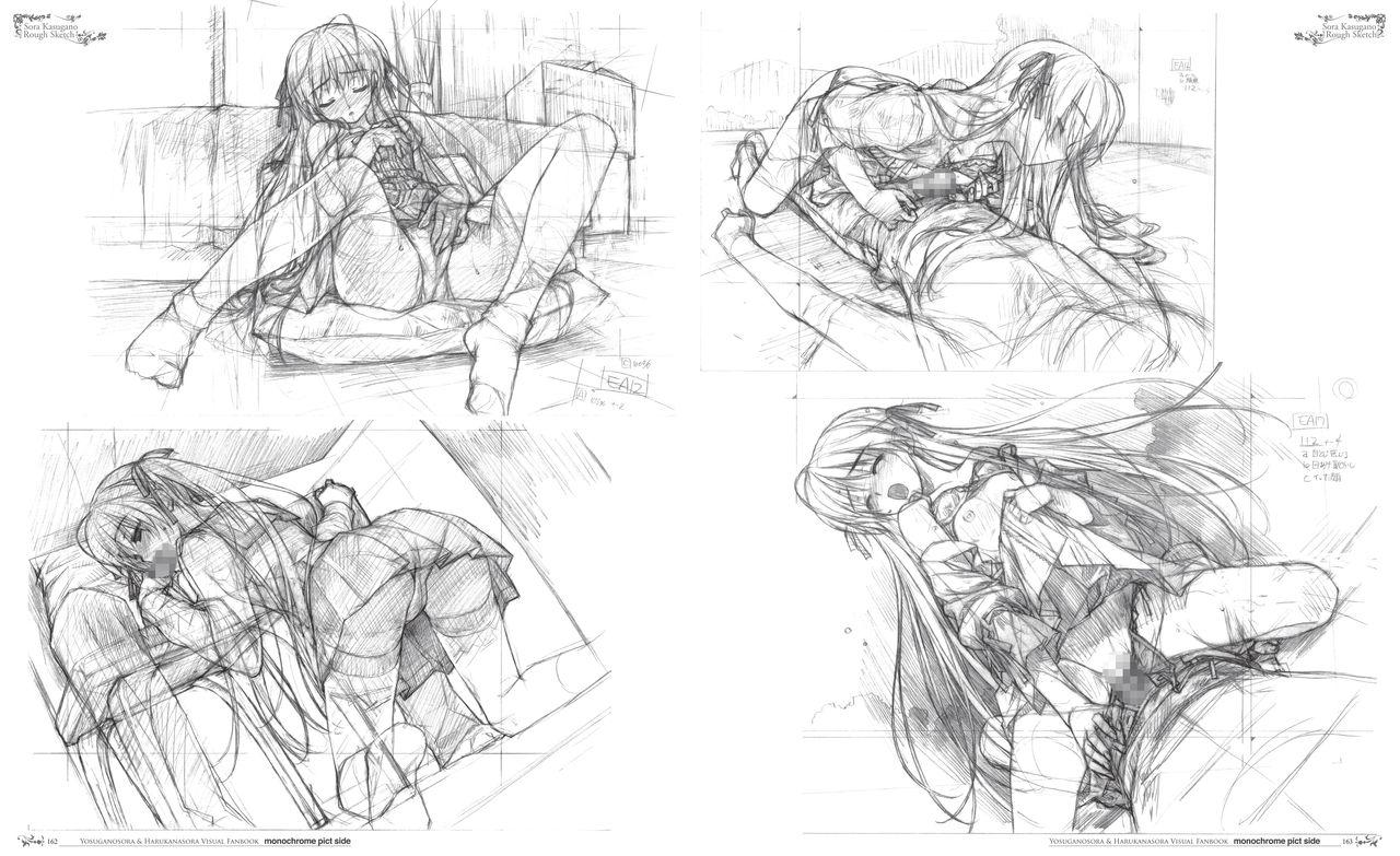 Yosuga no Sora Visual Fanbook 85