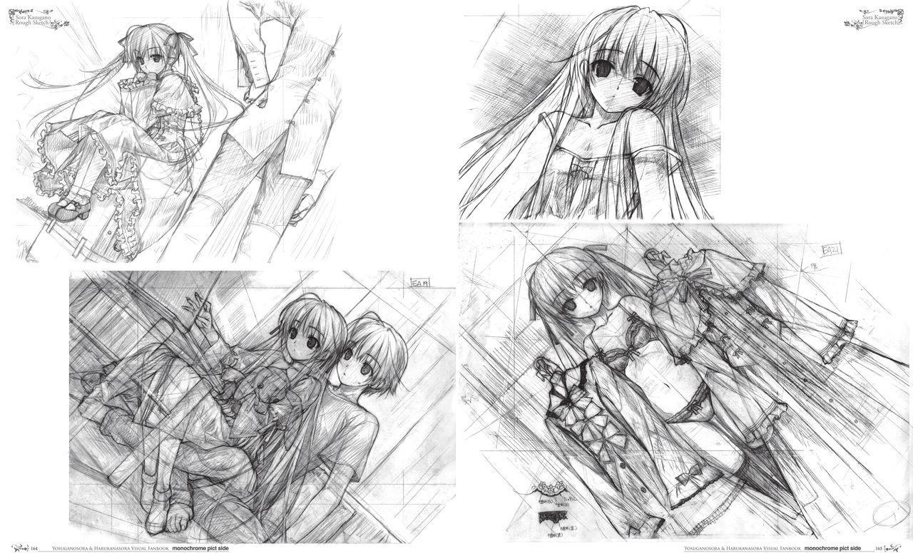 Yosuga no Sora Visual Fanbook 86