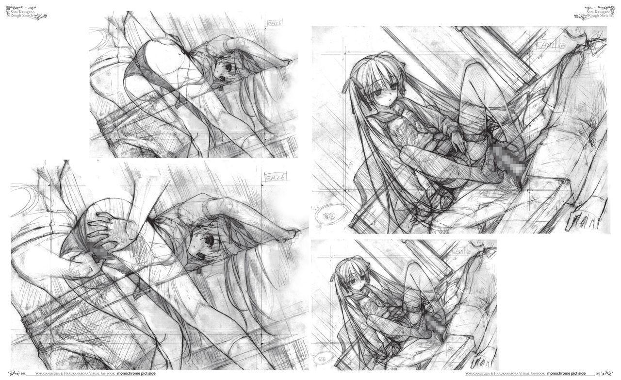 Yosuga no Sora Visual Fanbook 88