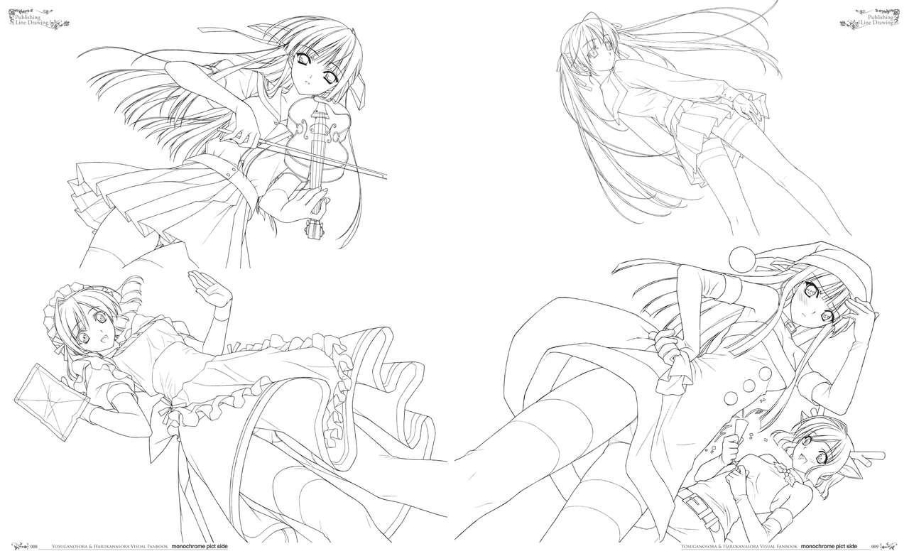Yosuga no Sora Visual Fanbook 8