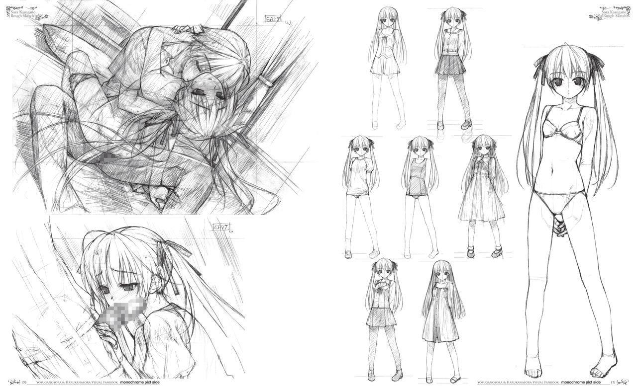 Yosuga no Sora Visual Fanbook 89