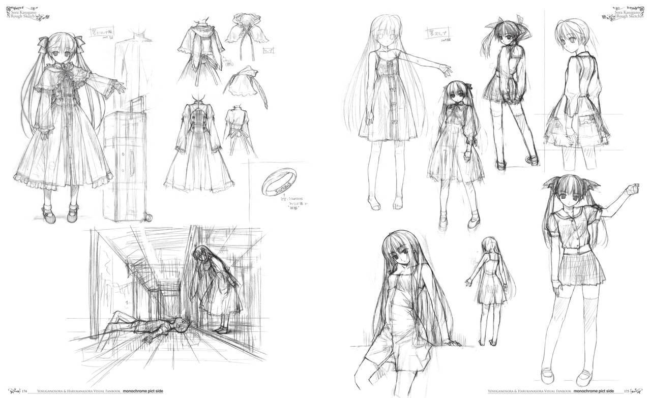 Yosuga no Sora Visual Fanbook 91