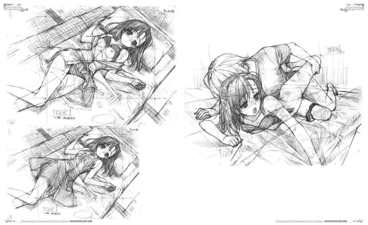 Yosuga no Sora Visual Fanbook 95