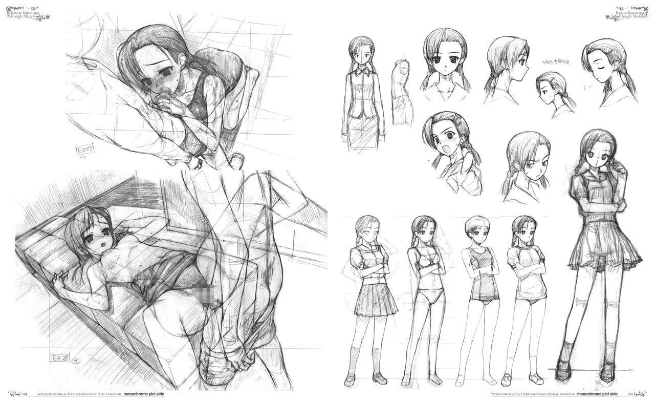 Yosuga no Sora Visual Fanbook 96