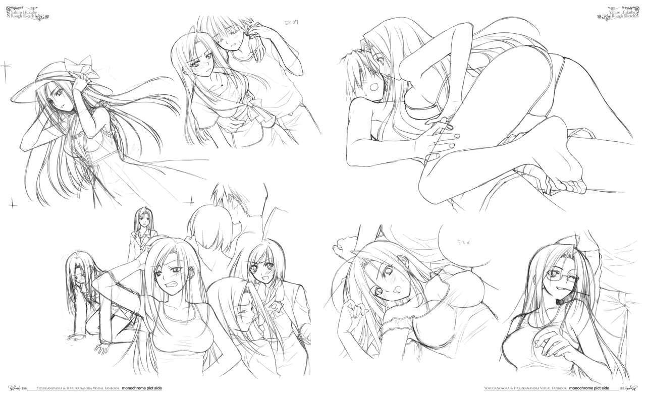 Yosuga no Sora Visual Fanbook 97