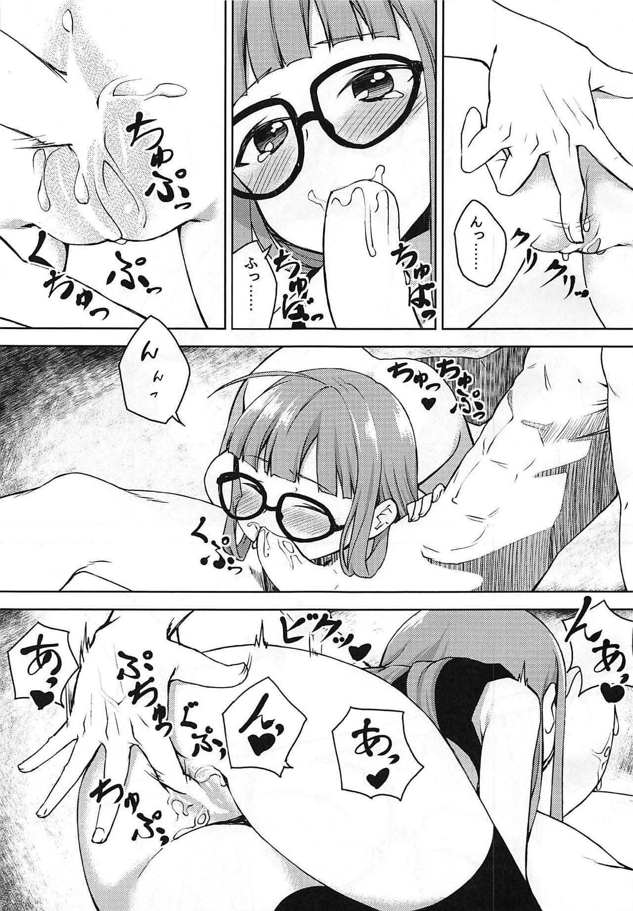 Denshi Shoseki 7