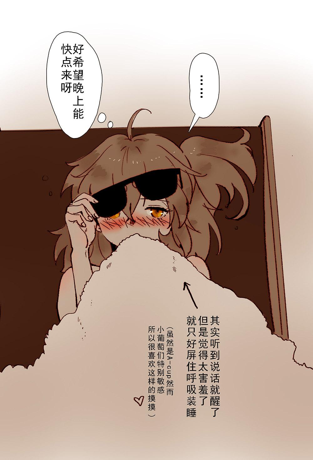 ☆Summer holiday♥ 6