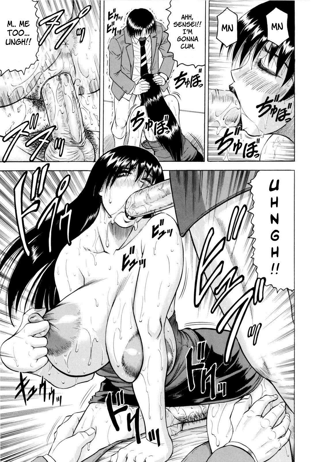 Sensei ni Dashitee! - It ejaculates in the teacher! 100