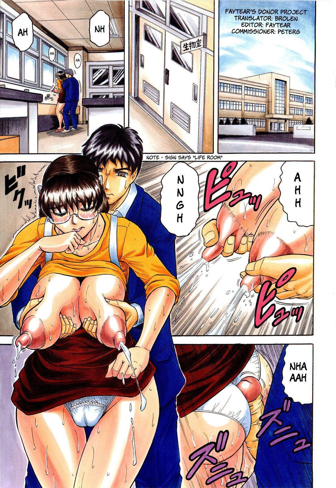 Sensei ni Dashitee! - It ejaculates in the teacher! 106