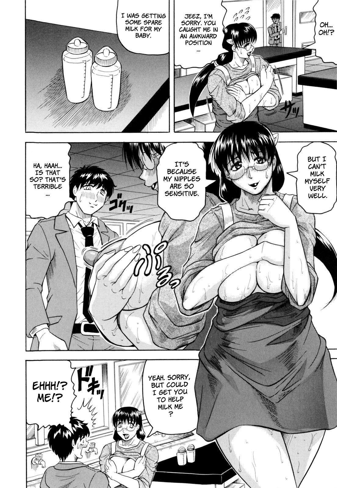 Sensei ni Dashitee! - It ejaculates in the teacher! 113