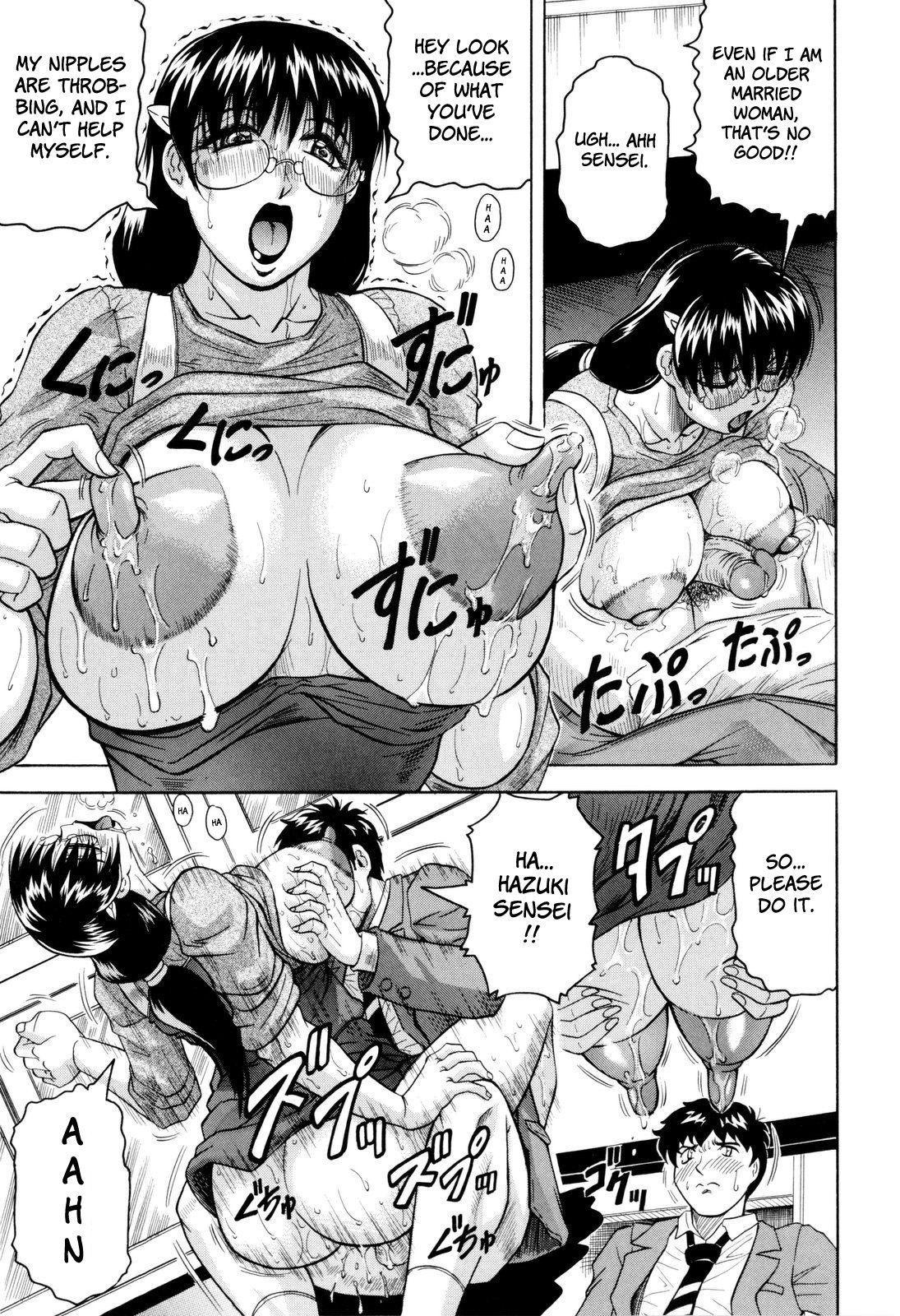Sensei ni Dashitee! - It ejaculates in the teacher! 122