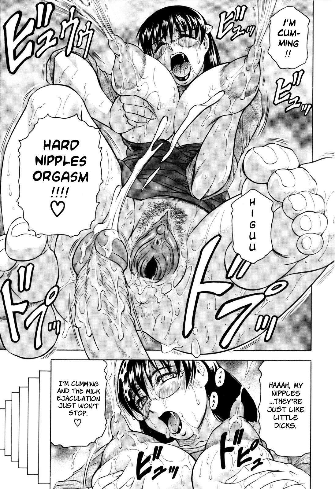 Sensei ni Dashitee! - It ejaculates in the teacher! 124