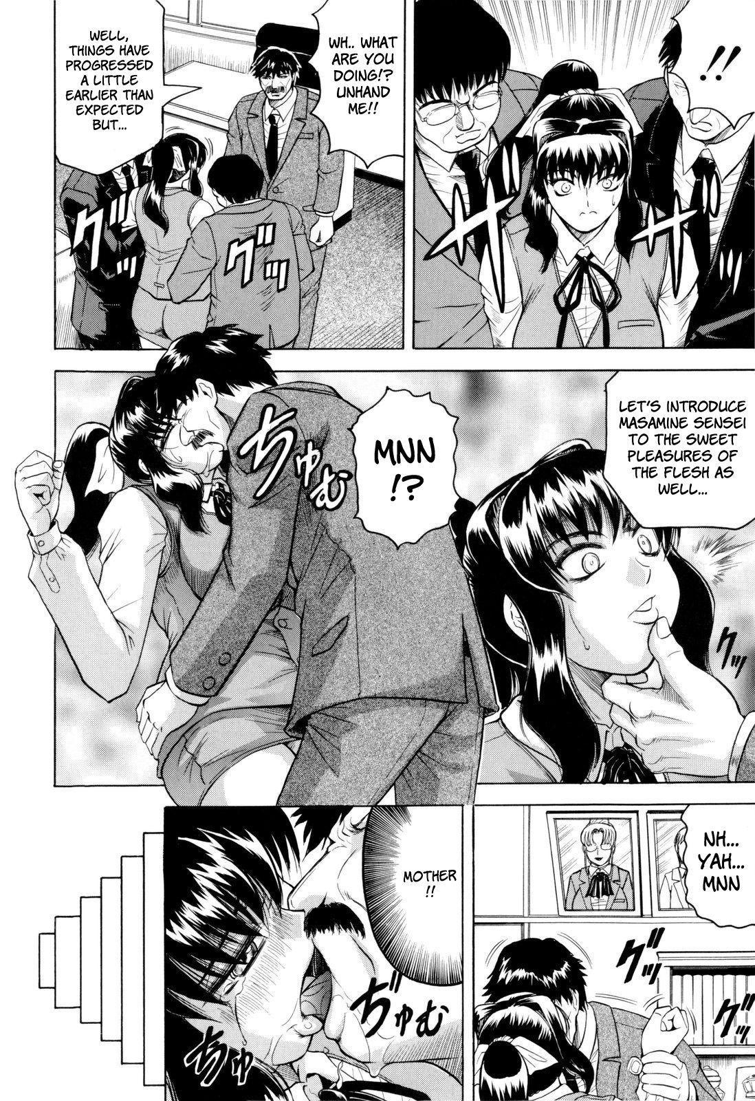 Sensei ni Dashitee! - It ejaculates in the teacher! 129