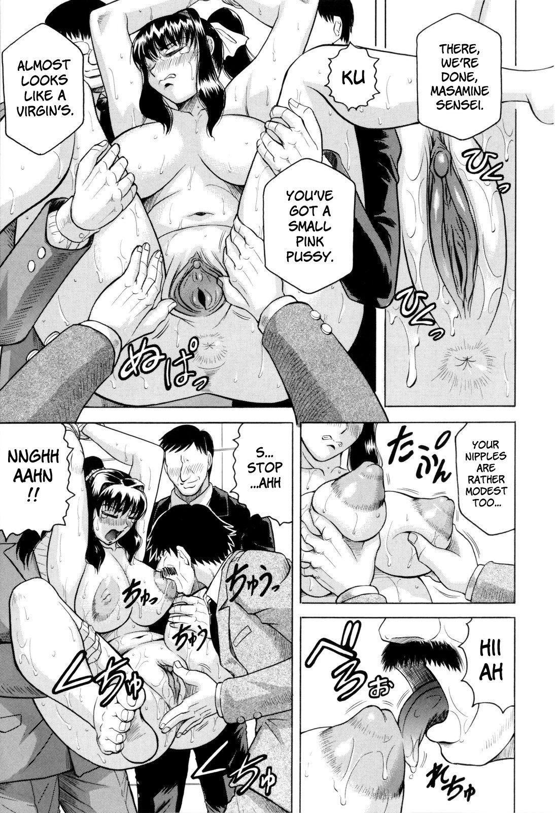 Sensei ni Dashitee! - It ejaculates in the teacher! 132