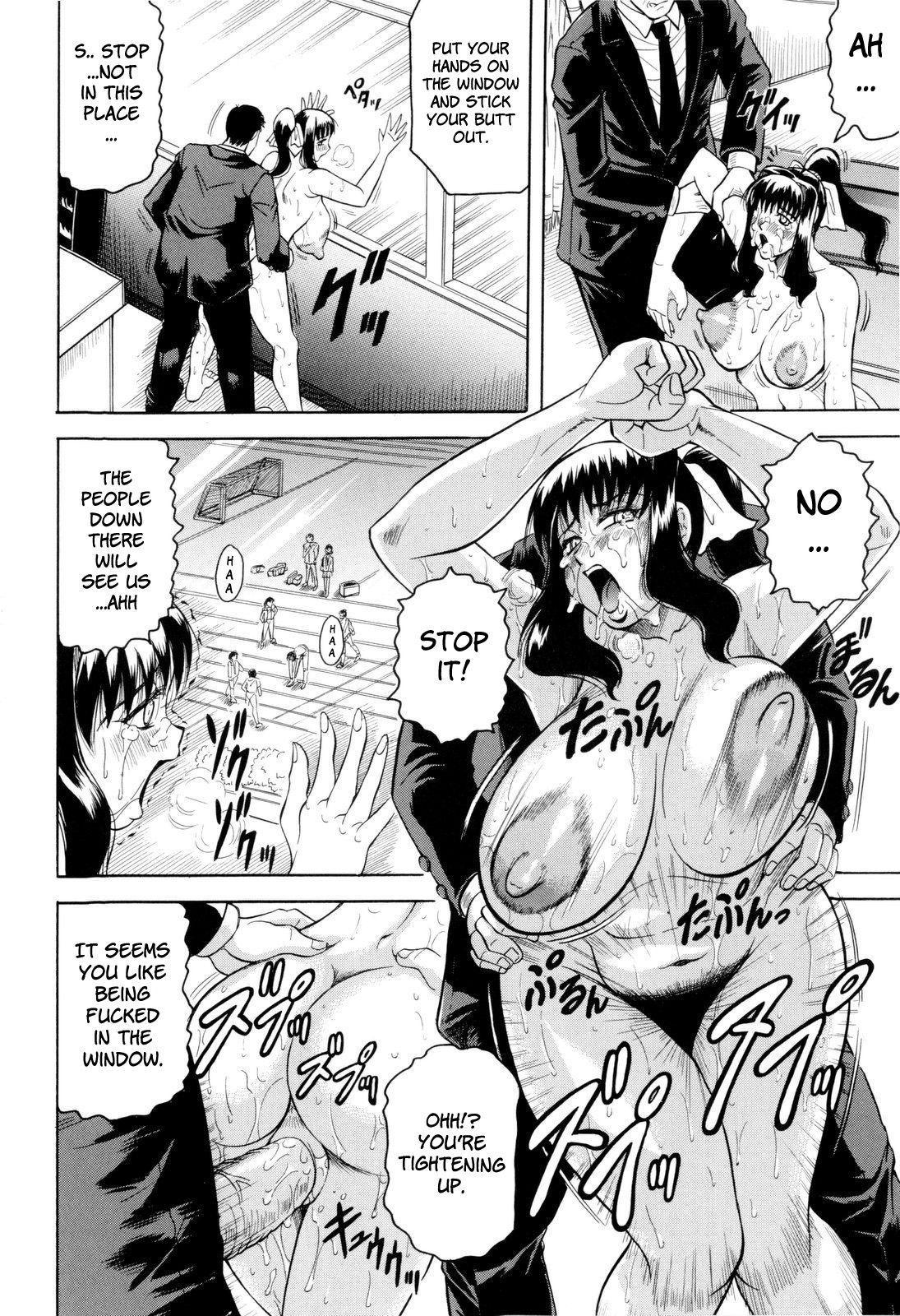 Sensei ni Dashitee! - It ejaculates in the teacher! 141