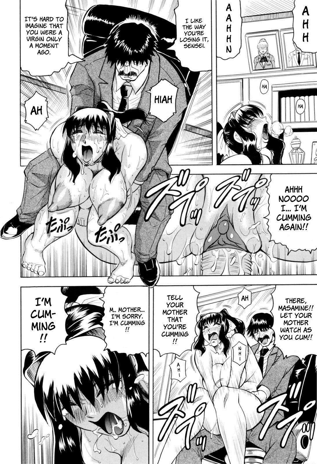 Sensei ni Dashitee! - It ejaculates in the teacher! 143