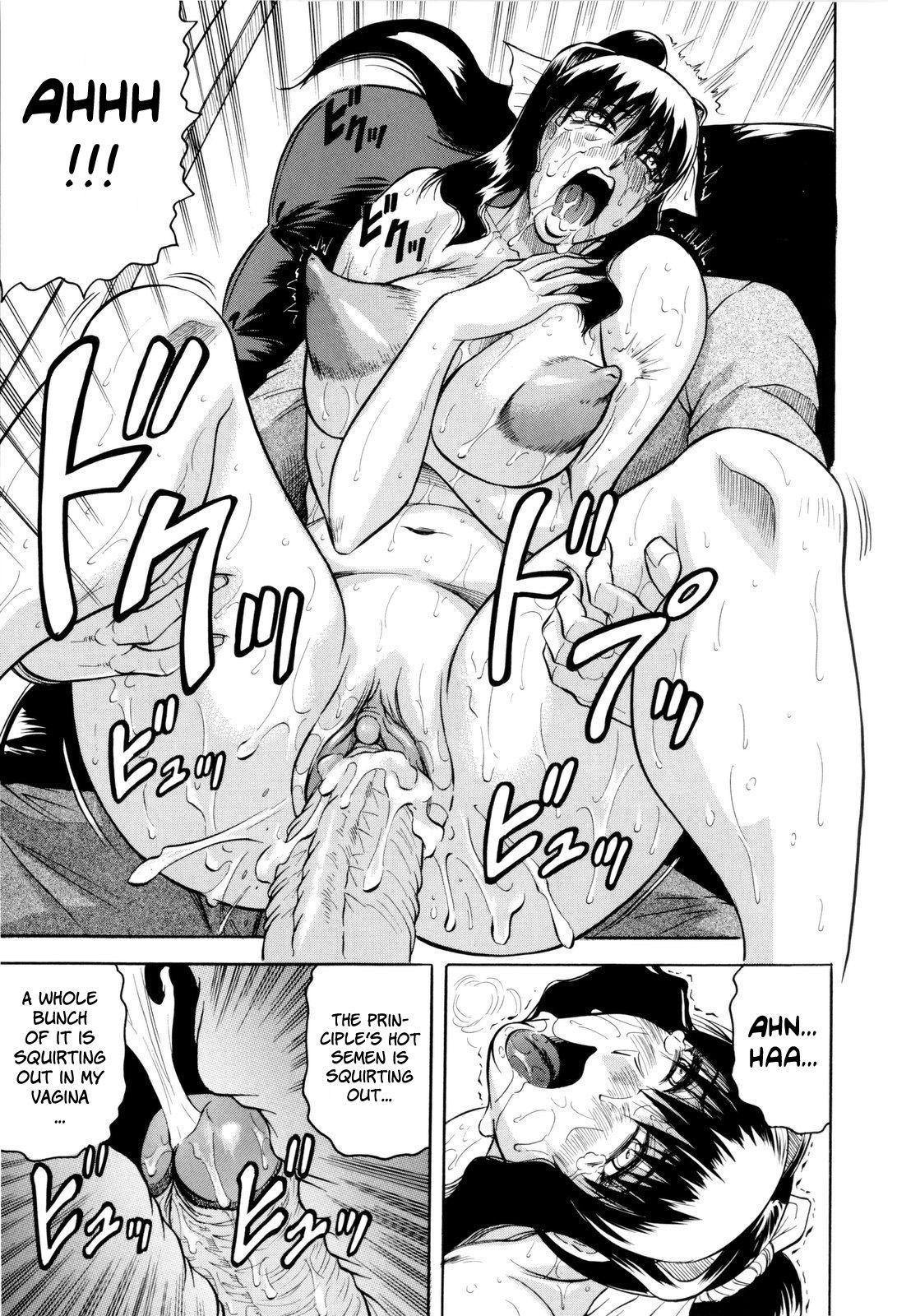 Sensei ni Dashitee! - It ejaculates in the teacher! 144