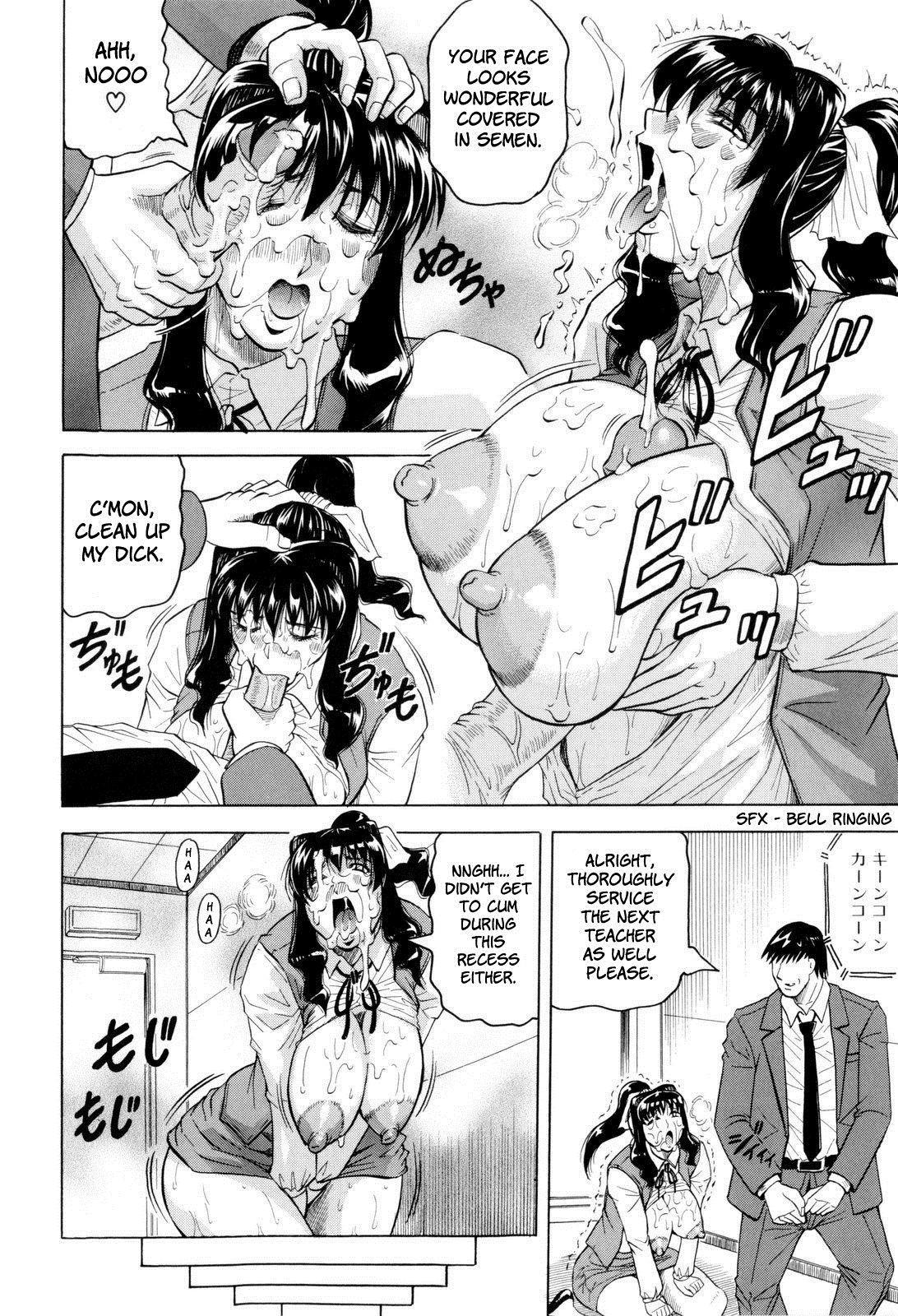 Sensei ni Dashitee! - It ejaculates in the teacher! 149