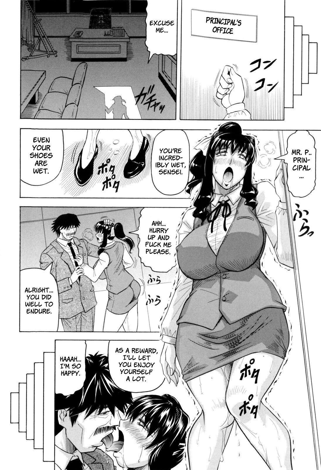 Sensei ni Dashitee! - It ejaculates in the teacher! 151