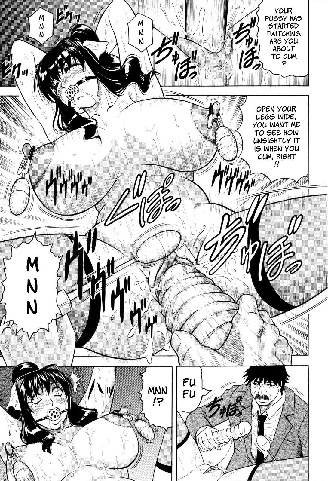 Sensei ni Dashitee! - It ejaculates in the teacher! 154