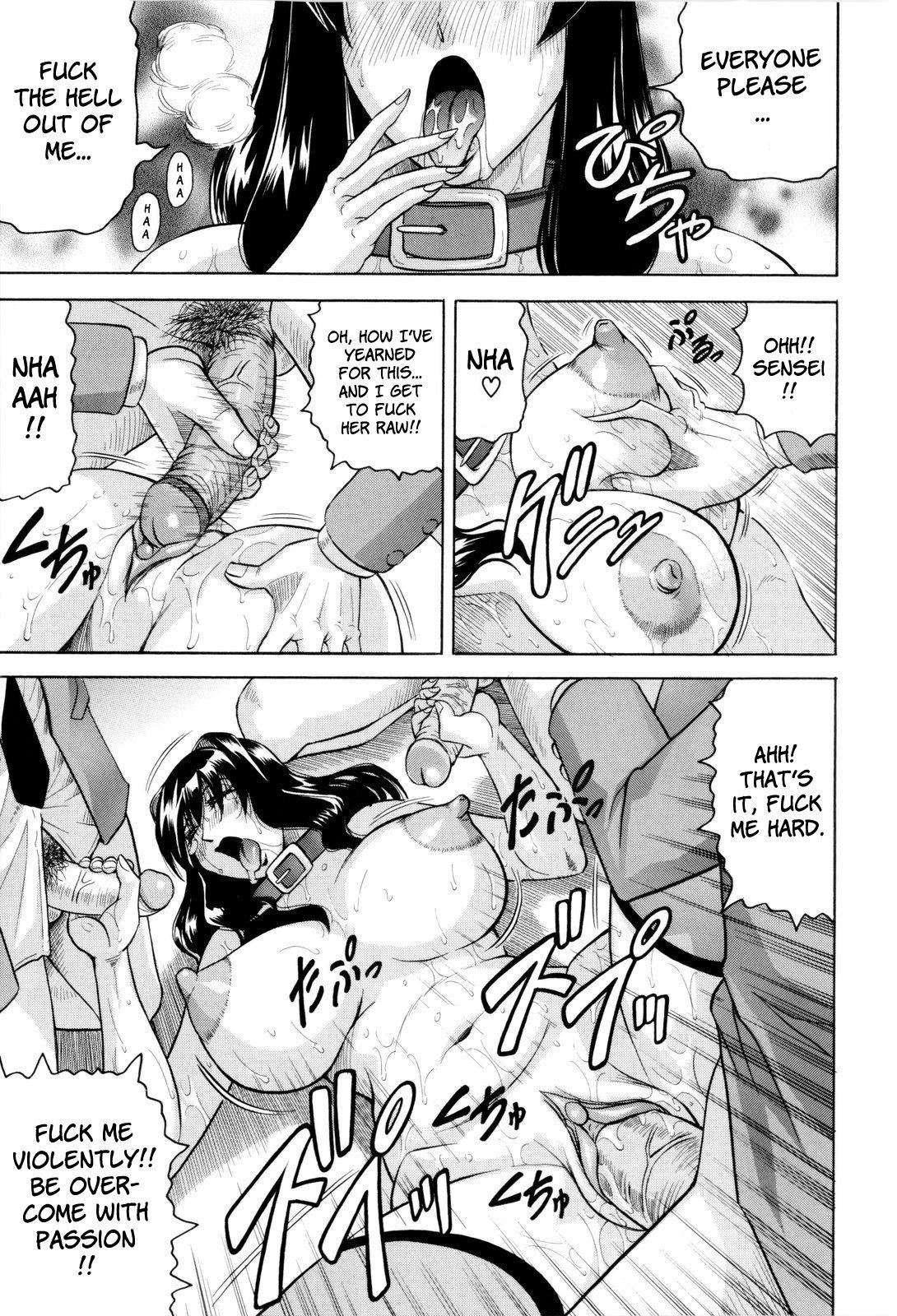 Sensei ni Dashitee! - It ejaculates in the teacher! 160