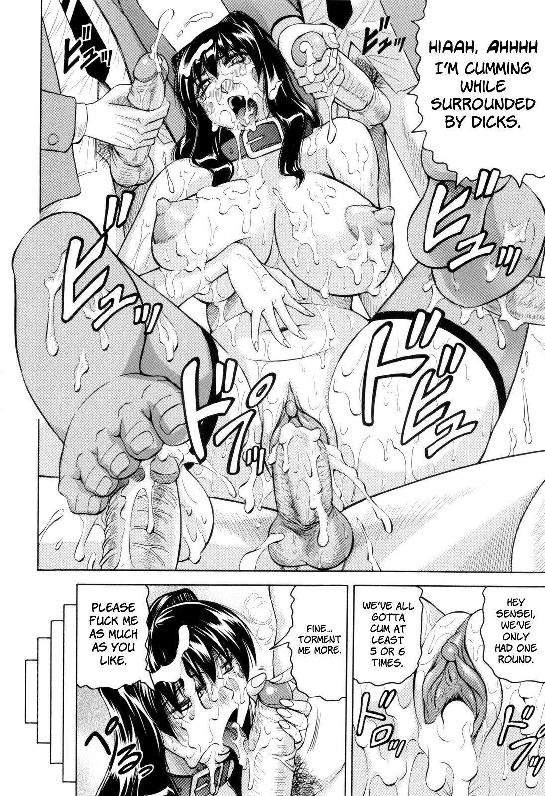 Sensei ni Dashitee! - It ejaculates in the teacher! 167