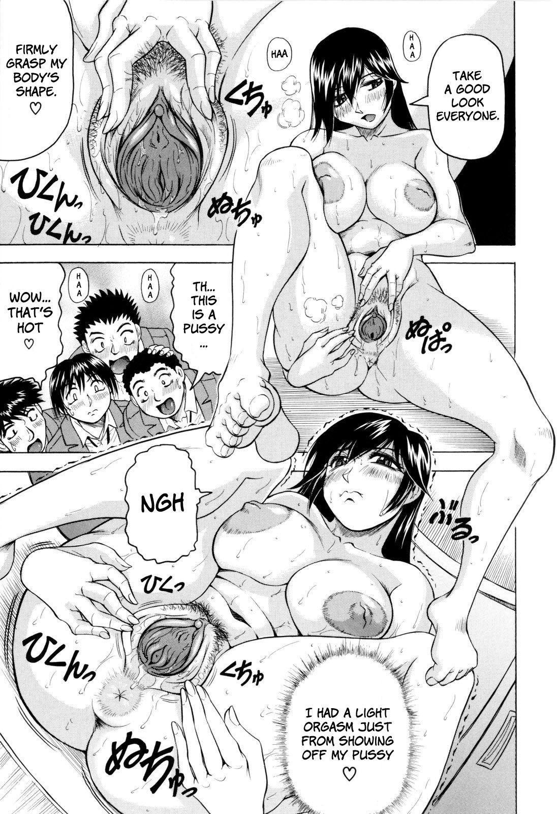Sensei ni Dashitee! - It ejaculates in the teacher! 16