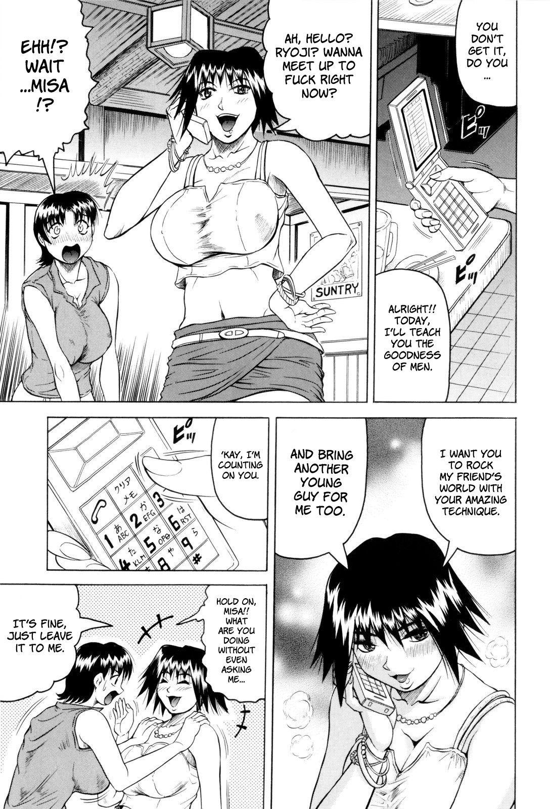 Sensei ni Dashitee! - It ejaculates in the teacher! 192