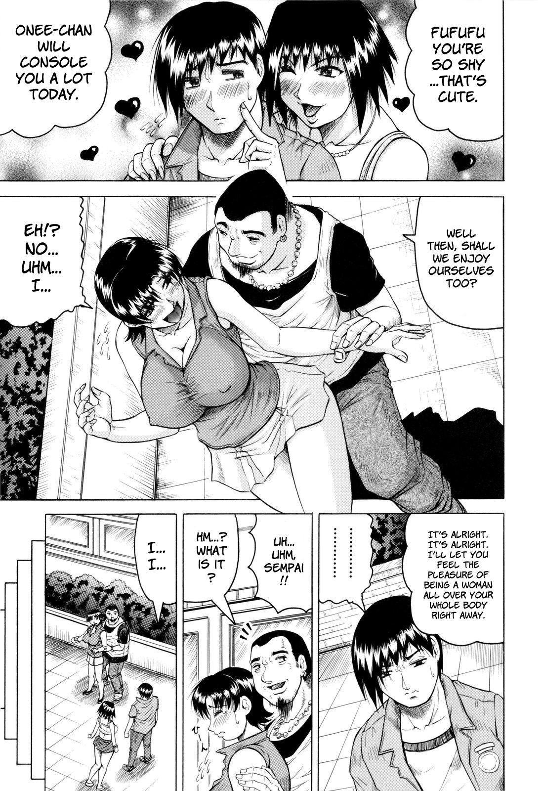 Sensei ni Dashitee! - It ejaculates in the teacher! 194