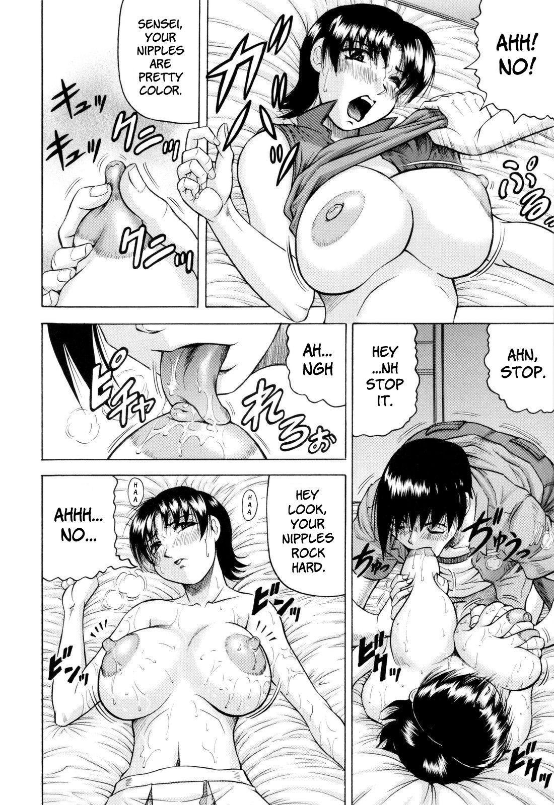 Sensei ni Dashitee! - It ejaculates in the teacher! 197