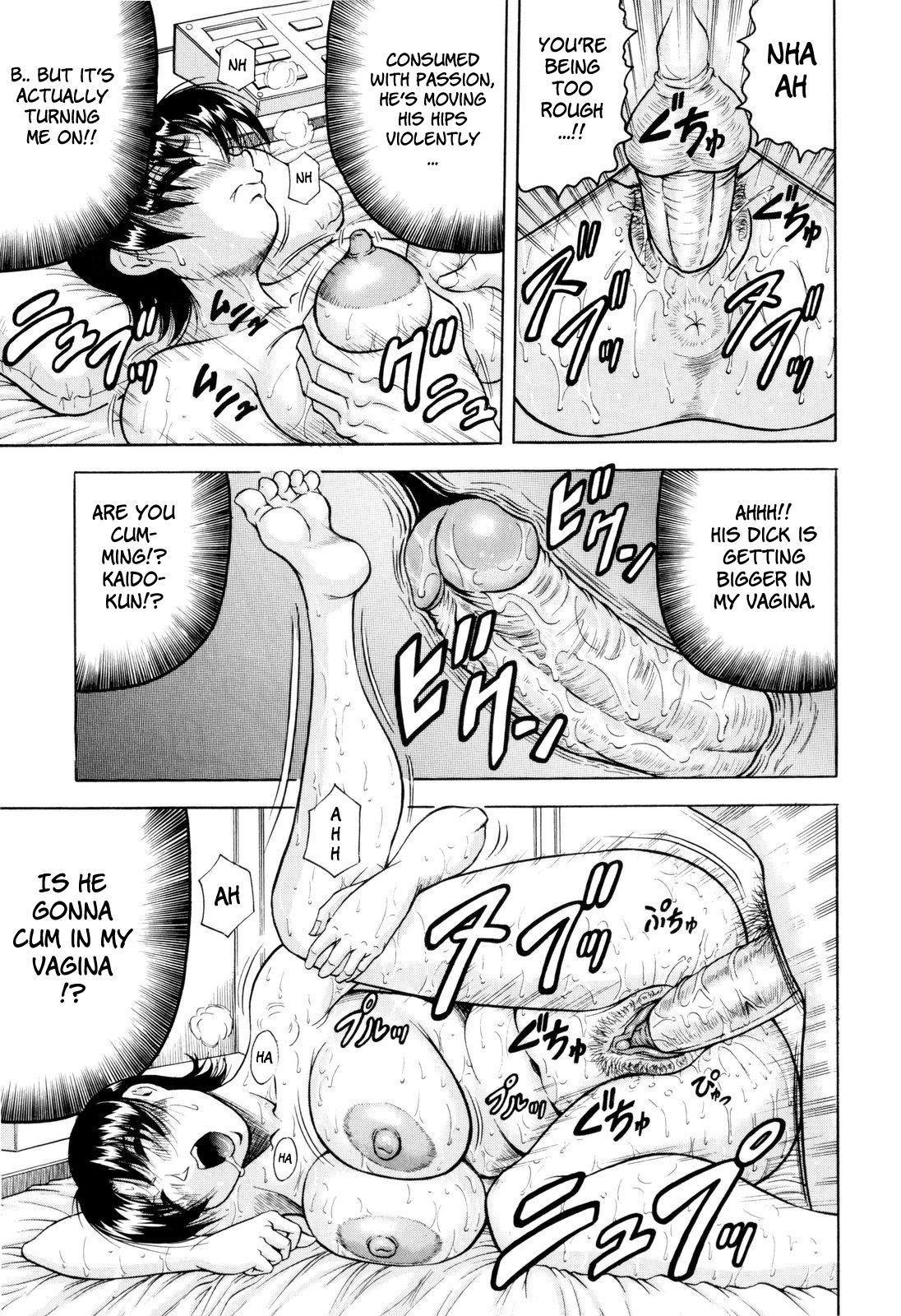 Sensei ni Dashitee! - It ejaculates in the teacher! 202
