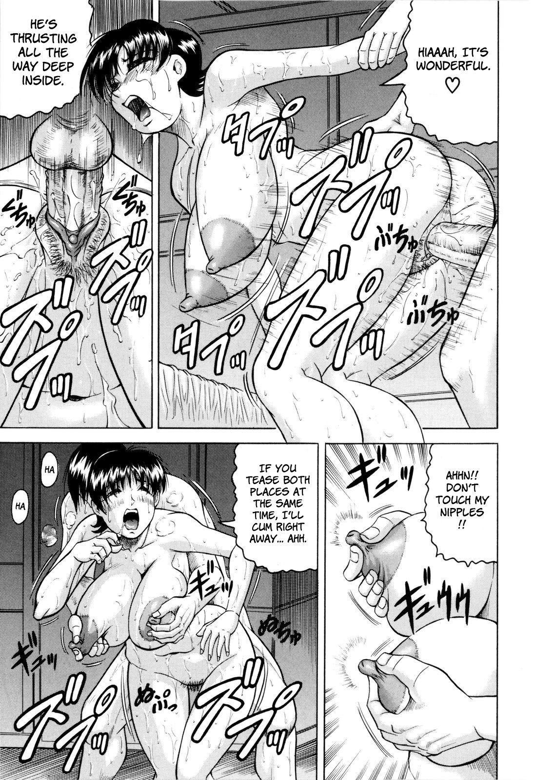 Sensei ni Dashitee! - It ejaculates in the teacher! 206