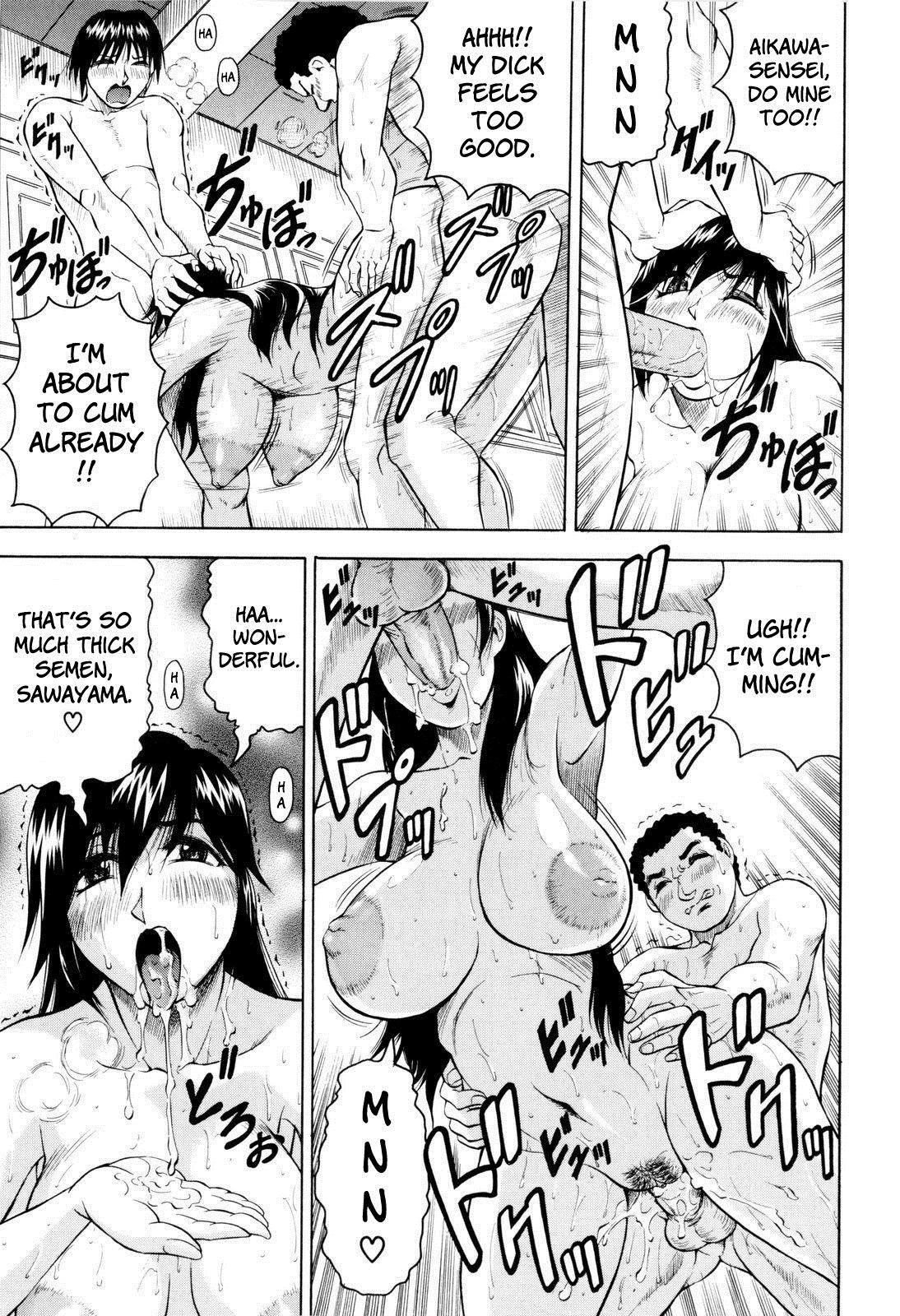 Sensei ni Dashitee! - It ejaculates in the teacher! 22