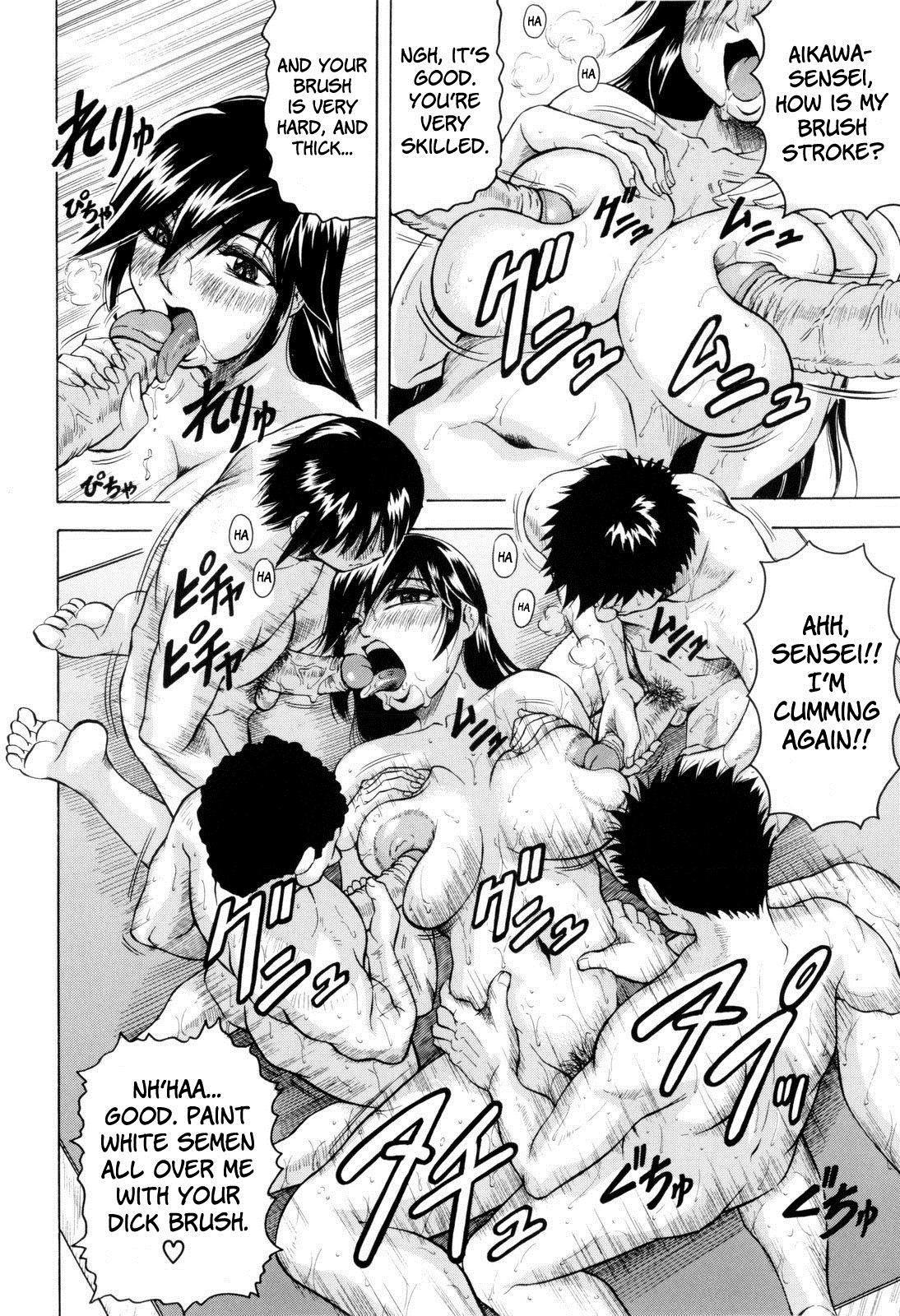 Sensei ni Dashitee! - It ejaculates in the teacher! 23