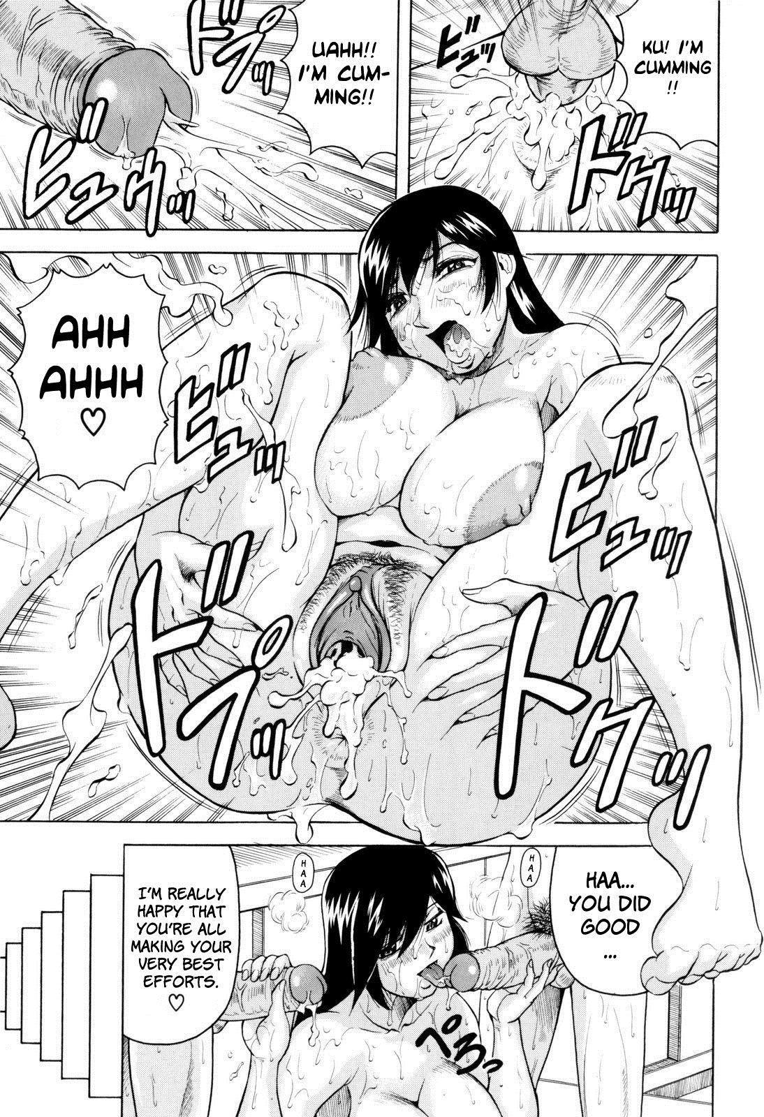 Sensei ni Dashitee! - It ejaculates in the teacher! 24