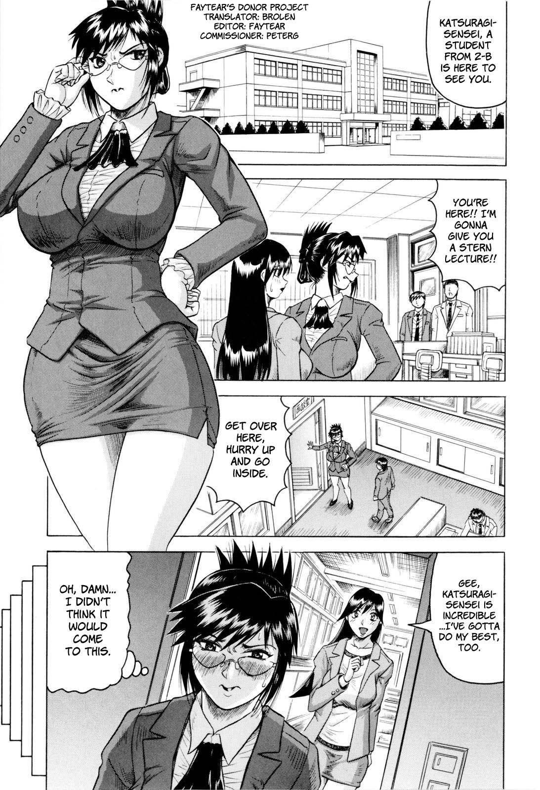 Sensei ni Dashitee! - It ejaculates in the teacher! 26