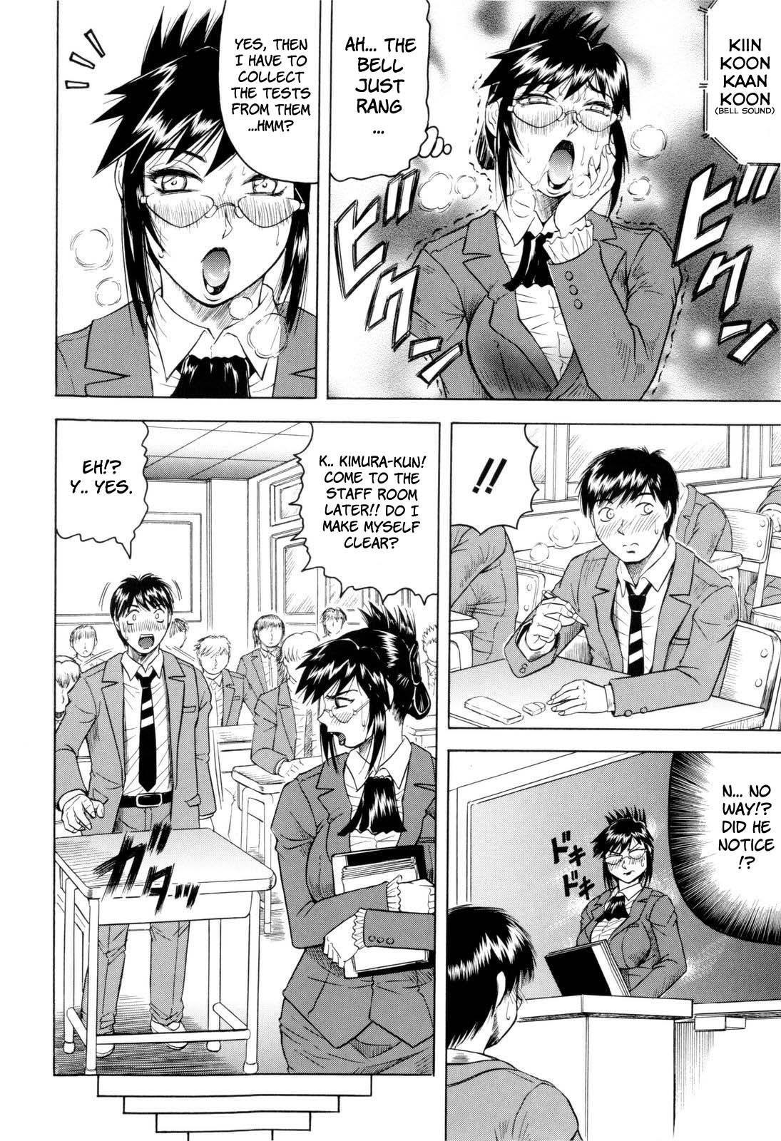 Sensei ni Dashitee! - It ejaculates in the teacher! 31