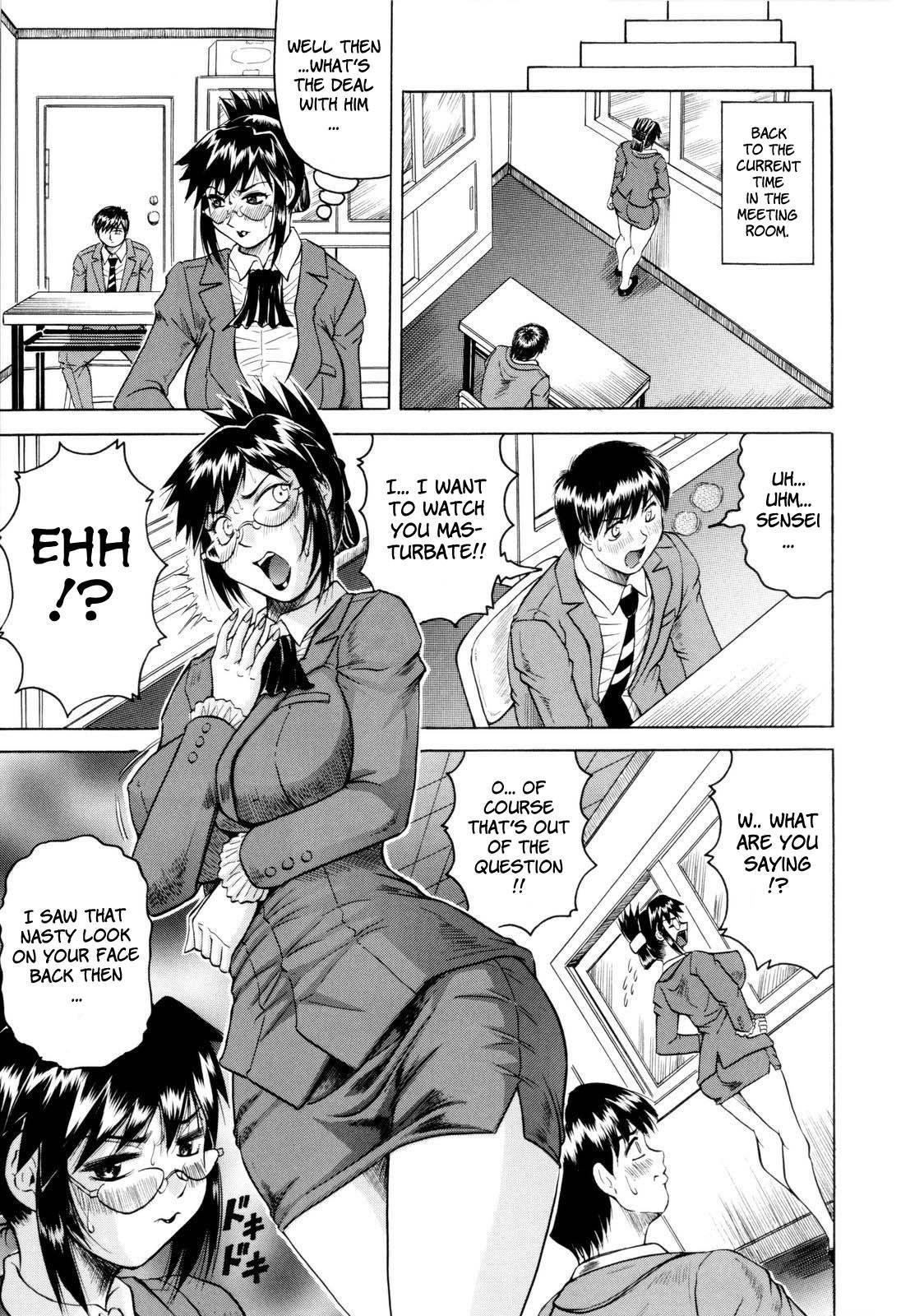 Sensei ni Dashitee! - It ejaculates in the teacher! 32