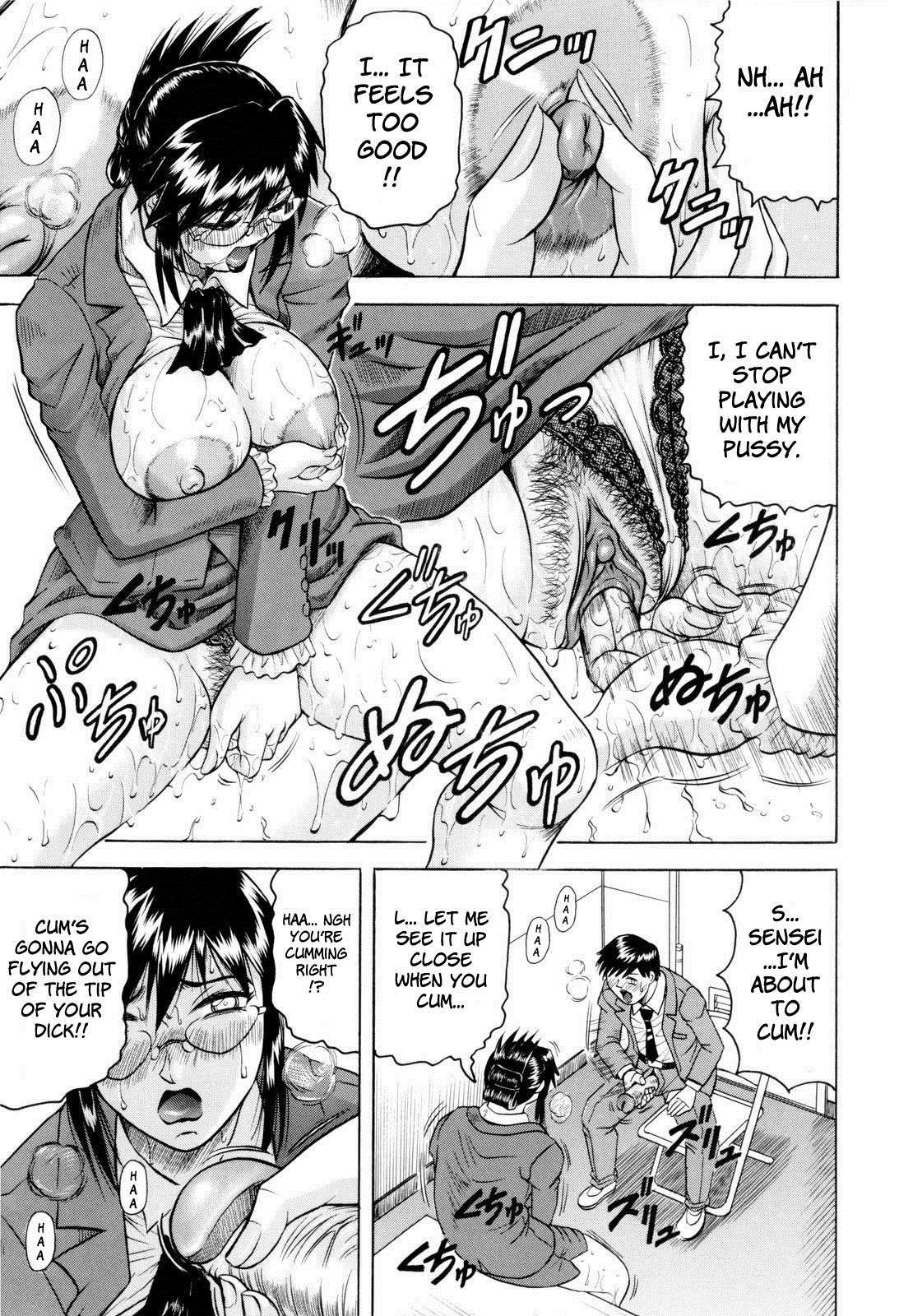 Sensei ni Dashitee! - It ejaculates in the teacher! 36