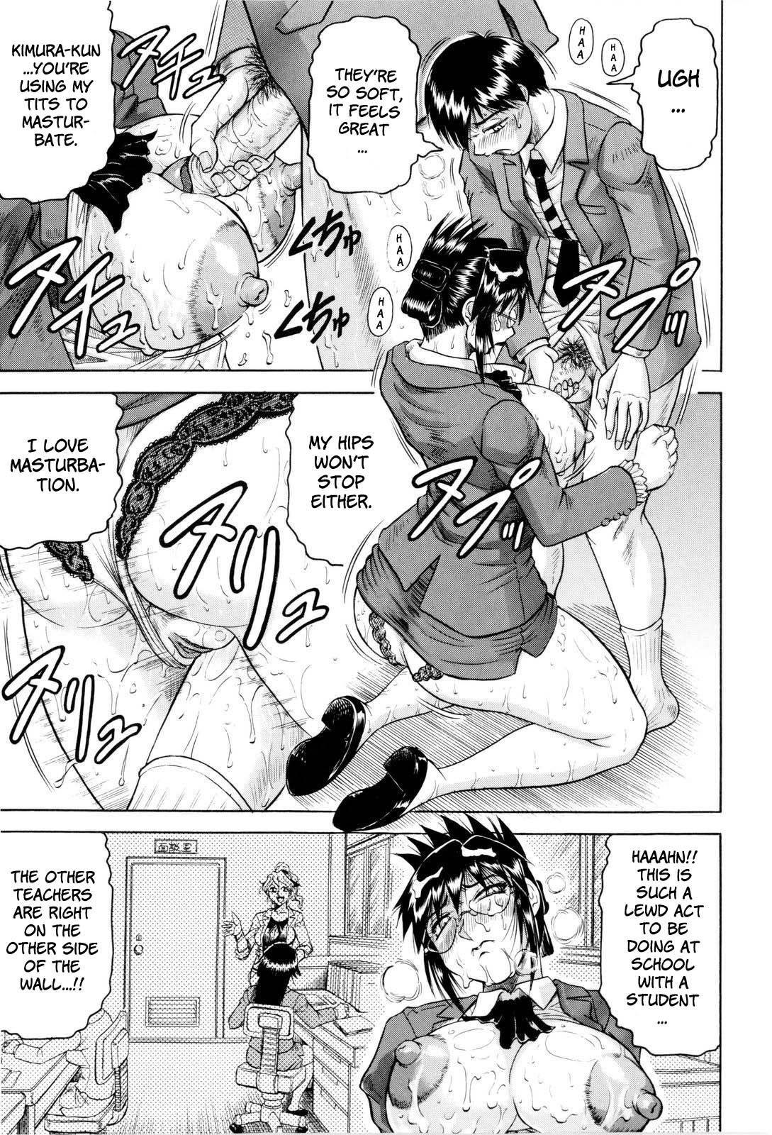 Sensei ni Dashitee! - It ejaculates in the teacher! 38
