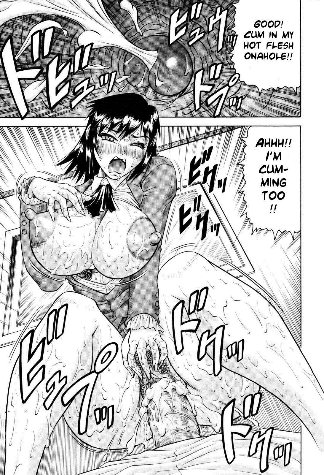 Sensei ni Dashitee! - It ejaculates in the teacher! 42